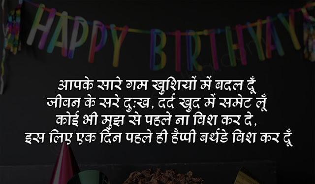 happy birthday status for facebook