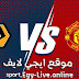 مشاهدة مباراة مانشستر يونايتد وولفرهامبتون بث مباشر ايجي لايف بتاريخ 29-12-2020 في الدوري الانجليزي