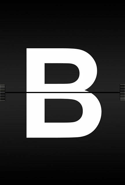 حرف B مزخرف كتابة