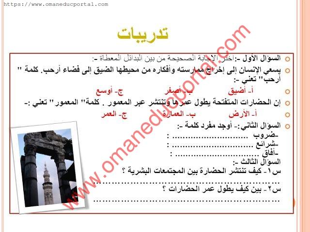 بلاك بورد خالد ا