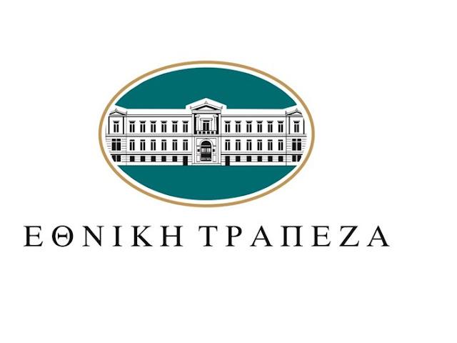 «Έκφραση γνώμης του δημοτικού συμβουλίου επι προτάσεως του Δημάρχου Πάργας κ. Ζαχαριά, και όλων των επικεφαλής των δημοτικών παρατάξεων, εάν η διοίκηση της ΕΤΕ δεν δεσμευθεί δημόσια και ρητά ότι θα επαναλειτουργήσει το συντομότερο δυνατό το κατάστημα της ΕΤΕ στο Καναλάκι
