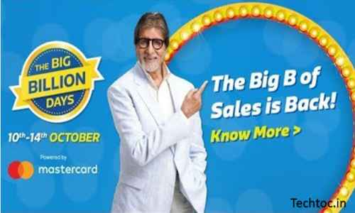 Flipkart big billion day slogan  offers 2018 -starts 10th -14th October