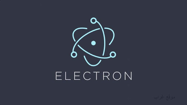 Electron Apps