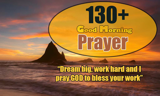 Good Morning Prayer Text Message for My Love