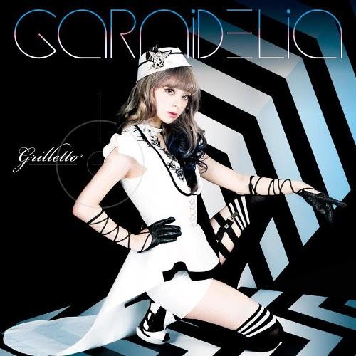 Download garnidelia grilletto rar, zip, flac, mp3, hires