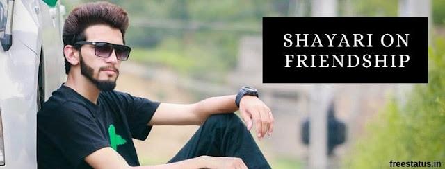 Shayari-On-Friendship