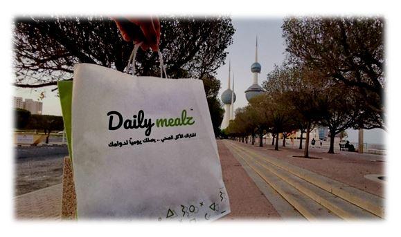 بعد النجاح المميز في الرياض.. Dailymealz السعودية لتوصيل الطعام الصحي توسع نطاق خدماتها لتشمل الكويت