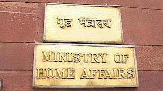 india-announce-emergency-visa-for-afganistan