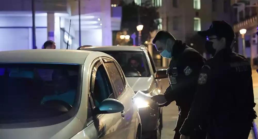 Για ποιο λόγο εφαρμόστηκε νυχτερινή απαγόρευση κυκλοφορίας και πότε θα γίνει άρση;