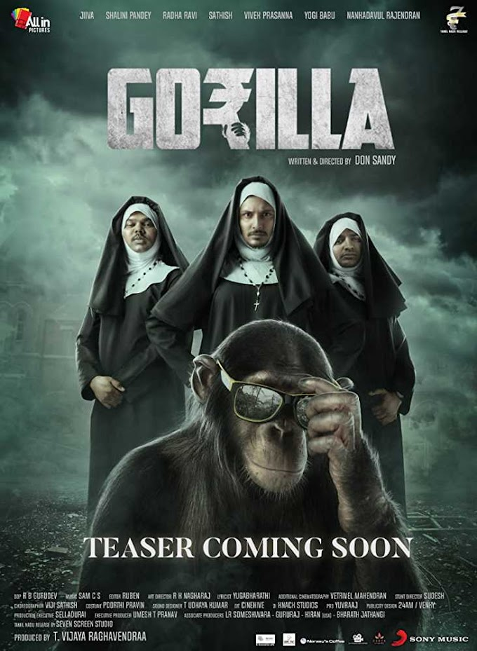 Gorilla (tamil) Movie Ringtones for Mobile
