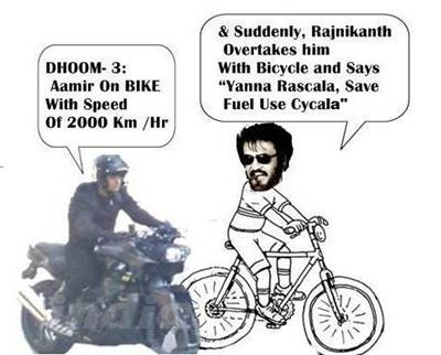 FUNNY INDIAN PICTURES GALLERY funnyindianpicz blogspot com: DHOOM 3