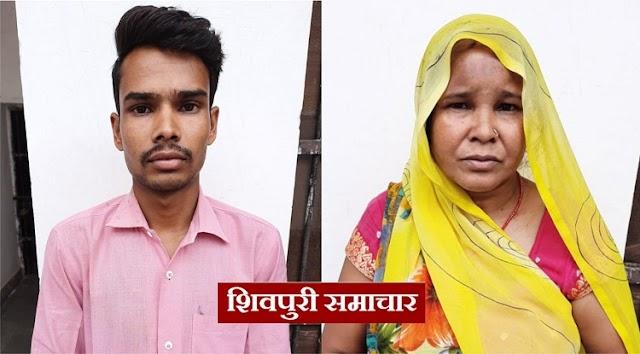 हत्यारे मां बेटे गिरफ्तार: गृह क्लेश के कारण पत्थरों से कुचलकर की थी हत्या / kolaras News