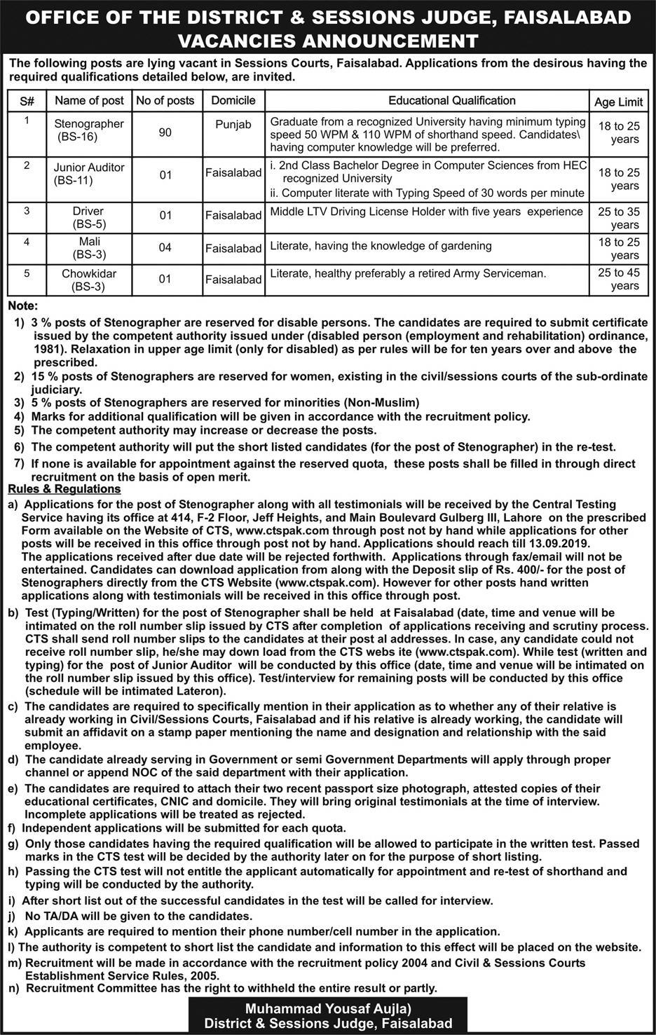 Session Judge Faisalabad Jobs 2019 August CTSPAK, Office of the Session Judge Faisalabad Jobs