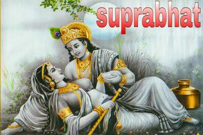 Bests Greetings Under Radhe Radhe Good Morning Image Download