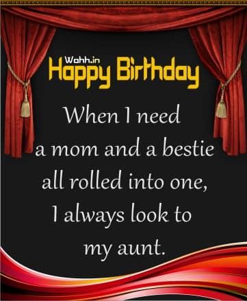 Aunty Birthday Wishes