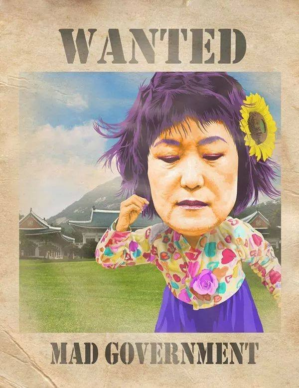 Caricatura de Park Geun-hye como presidenta loca