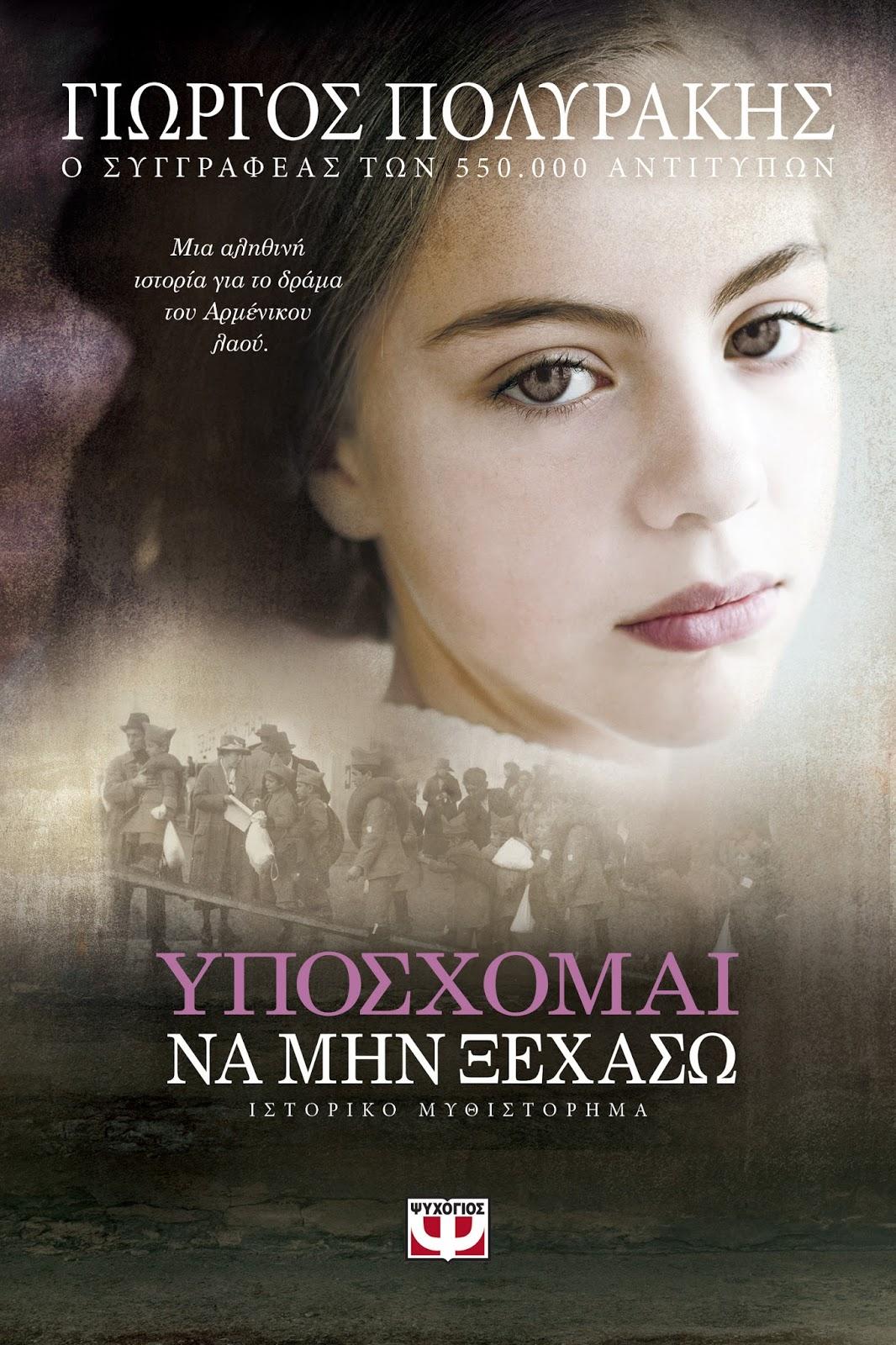Αρμένικη πορνό ταινίες