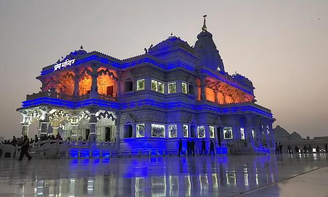 Prem Mandir Vrindavan changing light Night View photo