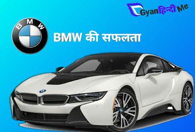 bmw success story in hindi