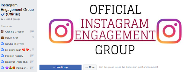 Instagram Engagement Group✔️ (Official)