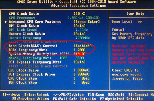 LGA1366 Overclock Bios 2