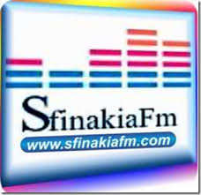 Sfinakia FM Web Radio