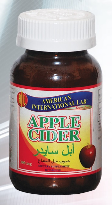 سوق مام حبوب خل التفاح Apple Cider