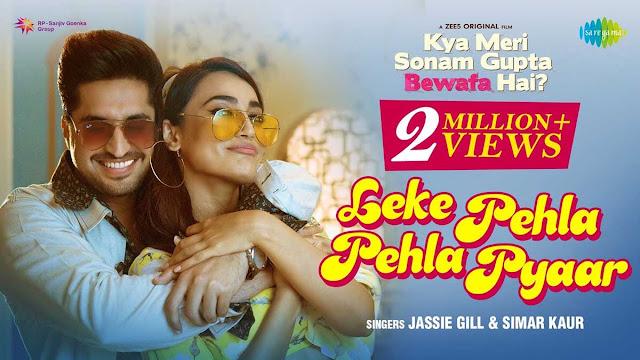 Leke Pehla Pehla Pyaar Lyrics – Jassie Gill and Simar Kaur