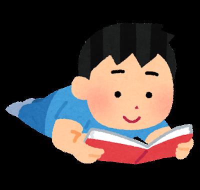 うつ伏せで本を読む人のイラスト(男性)