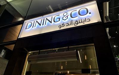 مطعم دايننق اند كو جده | المنيو ورقم الهاتف والعنوان