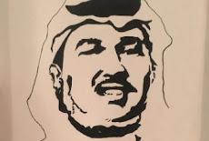 كلمات اغنية تنشد عن الحال محمد عبده