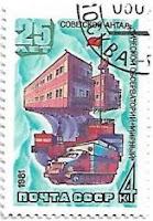 Selo Estação Mirny