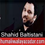 https://www.humaliwalayazadar.com/2012/10/shahid-biltistani-nohay-2001-2013.html