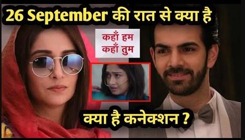 Very Very Shocking Twist in Kahaan Hum Kahaan Tum