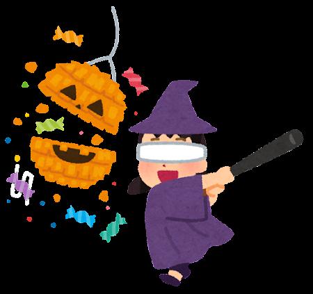ハロウィンのピニャータを叩き割る子供のイラスト