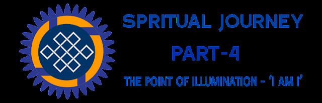 The Point of Illumination – 'I am I'