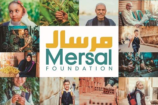 فروع وعنوان ورقم جمعية مرسال الخيرية 2021