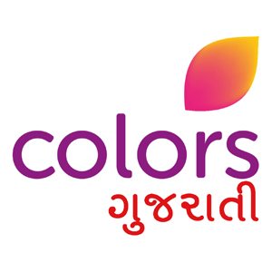 Colors Gujarati TV Serials and Shows Today Schedule and Timings, Colors Gujarati Programs / broadcast Timings, Colors Gujarati Upcoming Reality Shows list wiki, Colors Gujarati Channel upcoming new TV Serials in 2021, 2022 wikipedia, Colors Gujarati All New Upcoming Programs in india, Colors Gujarati 2021, 2022 All New coming soon Telugu TV Shows MTwiki, Imdb, Facebook, Twitter, Timings etc.