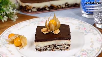 حلوى طبقات سهلة وسريعة