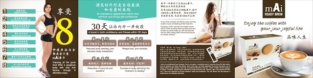 MAI Dark Mocha Slimming Coffee brochure