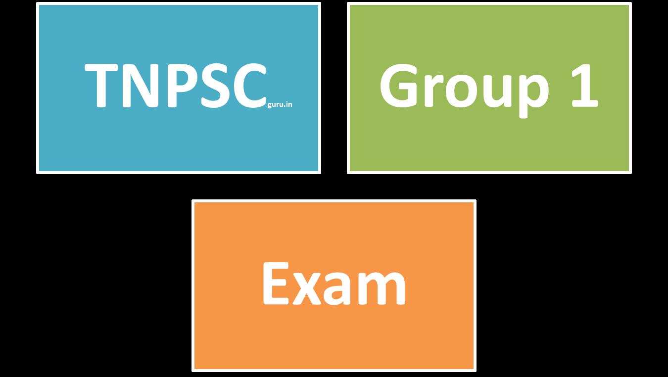 https://www.tnpscguru.in/2014/07/TNPSC-Group-1-Exam.html