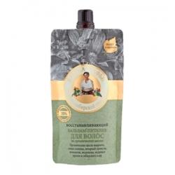 Bania Agafii Balsam do włosów odżywczo- regeneracyjny