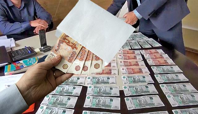 Коррупция – одна из основных причин ухудшения благосостояния россиян
