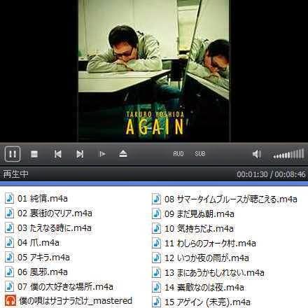 AGAIN (吉田拓郎のアルバム)