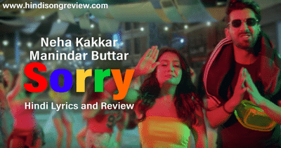 Sorry (Neha Kakkar and Maninder Buttar)