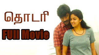 Thodari (2016) Tamil Movie Online | Thodari Full Movie Watch Online