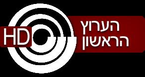 ערוץ 1 שידור חי