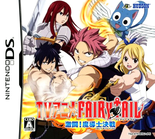 Fairy Tail Portable Guild Full SAVE DATA   PPSSPP