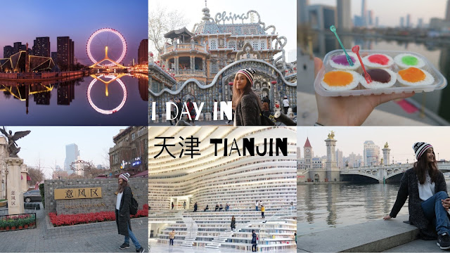 1 Day in Tianjin itinerary