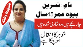 46 Years Age Name Anjuman Marriage Proposal